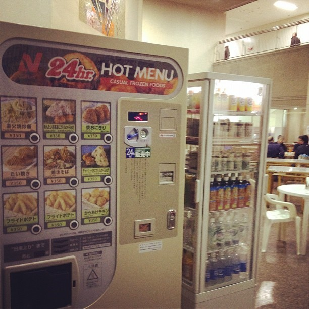 10 Things You Can Find in a Smart Vending Machines